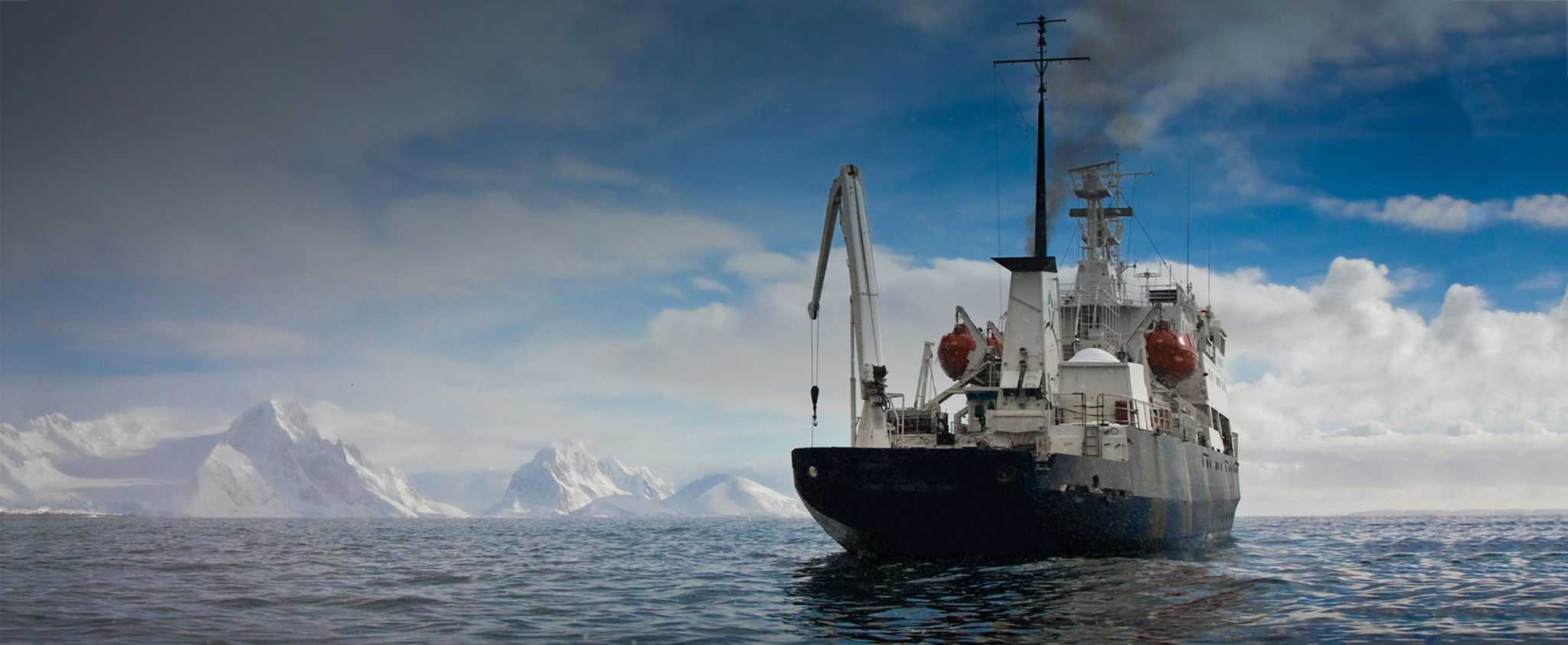 Vessel Tracking Devices Fishing Boat in Arctic