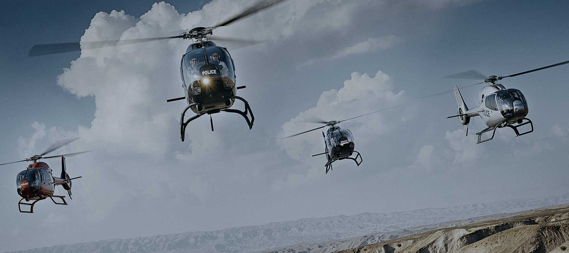 Pilice Helicopter Trackers